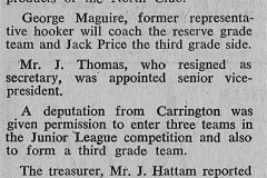 Allan Russell appointed Coach 1950.