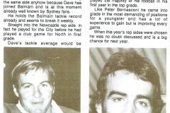 Dave Edwards 1975.