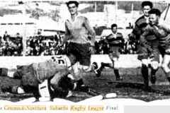 Northern Suburbs vs Cessnock Semi-Final 1931.